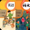 六年级下册英语语文 1.0.0 安卓版