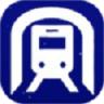 全国地铁 V2.0 安卓版