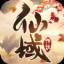 一剑斩仙之仙域传说 V1.0 安卓版