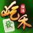 屹禾南通长牌 V1.0 安卓版