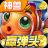 途游捕鱼 V1.3 安卓版