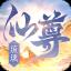 琉璃仙尊 V1.0.1 安卓版