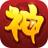神宠西游传 V1.0.74 安卓版