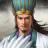 东汉诸侯志 V1.0 安卓版