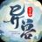 异兽大冒险九游版 1.0.0 安卓版
