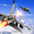 现代飞机战争2021 V1.1.5 安卓版