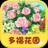 多福花园 V1.0.0 安卓版