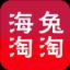 海兔淘淘 V1.0.6 安卓版