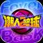 潮人篮球官网版 V0.93.6500 安卓版