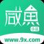 蓝鲸小说 V1.1.1 安卓版