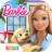 芭比娃娃梦幻屋 V1.0 安卓版