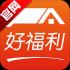 平安好福利(企业员工团体保险) V7.1.0 安卓版